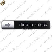 "Наклейка ""Slide to Unlock"""