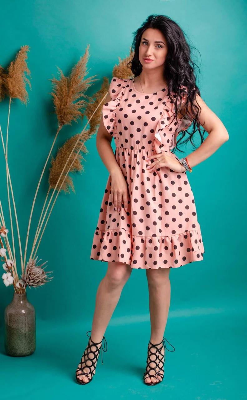 Летнее платье в горошек персиковое