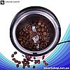 Кофемолка Domotec MS-1306 200ватт - мощная кофемолка из нержавеющей стали, фото 4