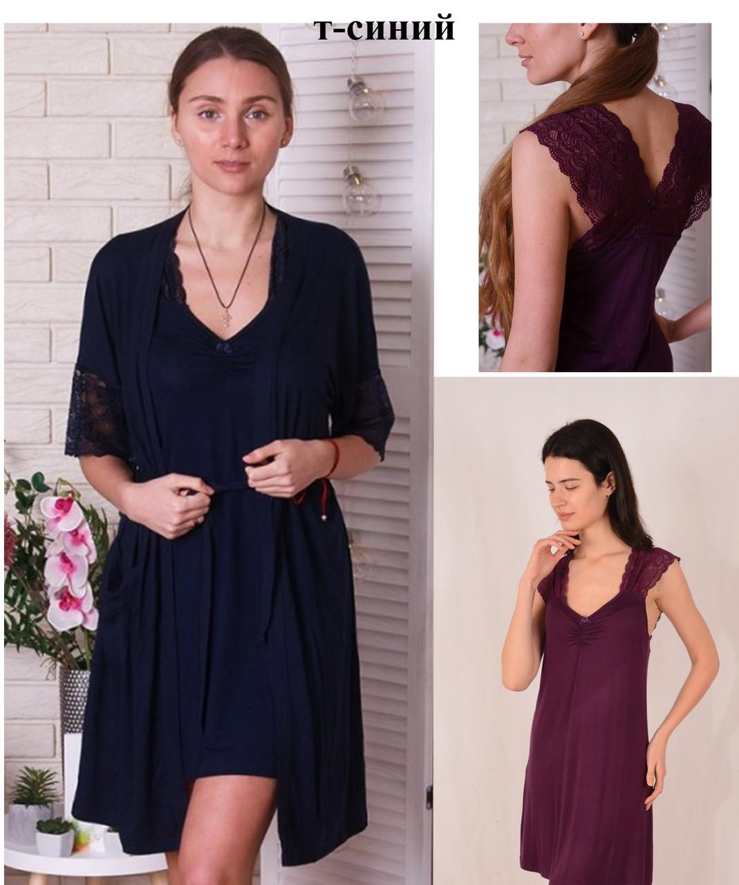 Комплект женский: халат 3/4 рукав+ночная рубашка на широких бретелях с кружевом,  вискоза, Nicoletta
