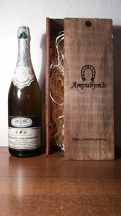 Шампанское 1969 года Советское СССР, фото 2