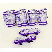Защита детская наколенники налокотники перчатки бело-фиолетовый SK-4678V S (3-7 лет)