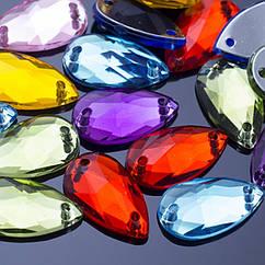 Пришивные Акриловые Стразы, 2 отверстия, Капля, Цвет: Микс, Размер: 13х8х3.5мм, Отв-тие 1мм, (УТ0005680)