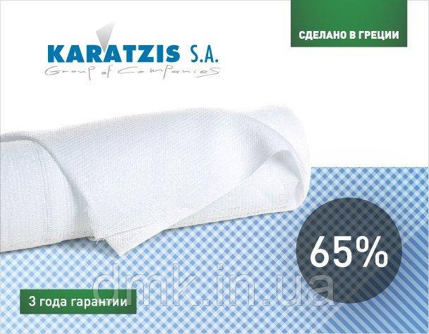Cітка для затінювання біла 65% (4*50м)