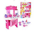 """Детская игровая кухня """"Маленької господині"""" Limo Toy 661-51, звук, свет, размером 61-42-25см, фото 3"""