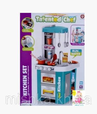 Игровая кухня для девочки 922-48 с водичкой, 34,5-72,5-33 см