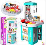 Игровая кухня для девочки 922-48 с водичкой, 34,5-72,5-33 см, фото 4