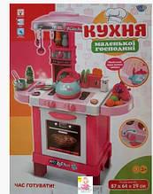 Высокая детская кухня для девочки 008-939 87 см