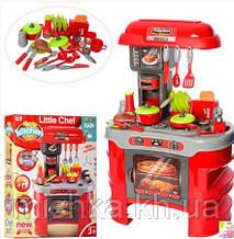 Детская кухня для детей 008-908 с аксессуарами в коробке (красная)