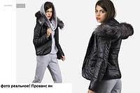 Недорогие зимние куртки Прованс ян мех натуральный!!!!