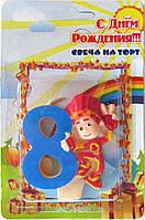"""Свеча в торт цифра  Фиксики  """"8"""""""