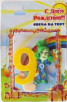 """Свеча в торт цифра  Фиксики  """"9"""""""
