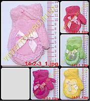 Оптом варежки детские махровые для девочек - разные цвета - 14-2-3