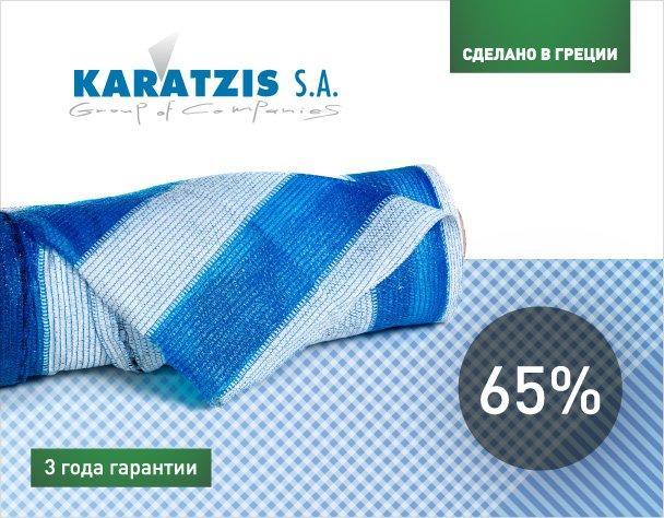 Cітка для затінювання біло-блакитна 65% (6*50м)