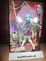 Кукла Хани Свомп Цирк Monster High Freak du Chic Honey Swamp
