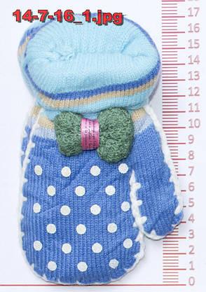 Оптом варежки детские вязаные двойные - разные цвета - 14-7-16, фото 2