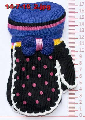 Оптом варежки детские вязаные двойные - разные цвета - 14-7-16, фото 3