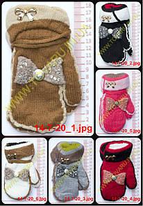 Оптом рукавиці дитячі в'язані подвійні - різні кольори - 14-7-20