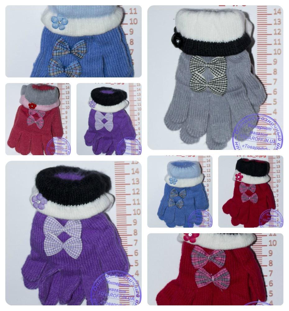 Оптом перчатки детские вязаные - разные цвета - 14-7-22
