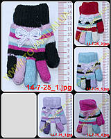 Оптом перчатки детские вязаные двойные - разные цвета - 14-7-25