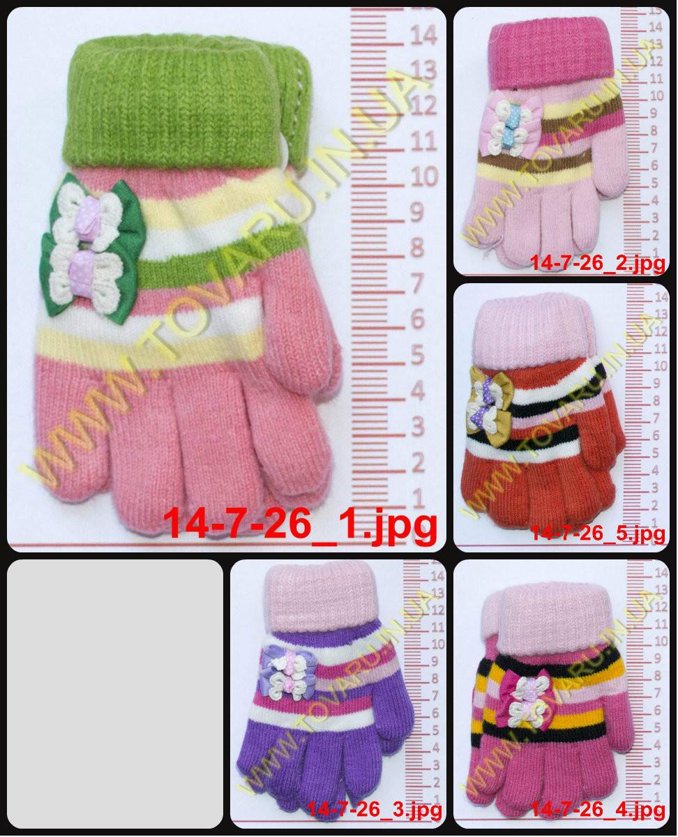 Оптом перчатки детские вязаные двойные - разные цвета - 14-7-26