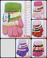 Оптом перчатки детские вязаные двойные - разные цвета - 14-7-26, фото 1