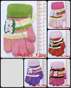 Оптом рукавички дитячі в'язані подвійні - різні кольори - 14-7-26