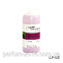 Средство для снятия гель-лака с запахом винограда Lady Victory LLP-02B