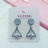 Ювелирная бижутерия Позолоченные серьги Xuping