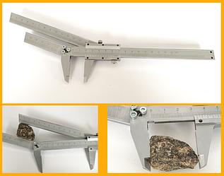 Штангенциркуль шаблон для определения лещадности щебня тип ШЦ-ШЛ-125/19,5 ISO 17025