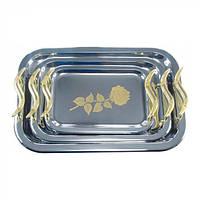 Набор подносов прямоугольных из нержавеющей стали золотого цвета Bohmann BH6935 3 предмета