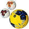 Мяч футбольный 2500-100 (30шт) размер 5, ПУ1,4мм, ручная работа, 32панели, 400-420г, 3цв, в кульке