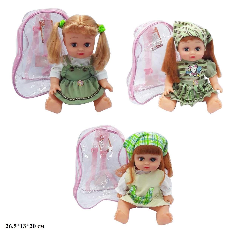 Кукла 35см AV02131/AV0213-53/68 муз.3в.сумка 26,5*13*20 /36/