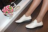Туфли женские бежевые натуральная кожа Т018 Уценка, фото 4