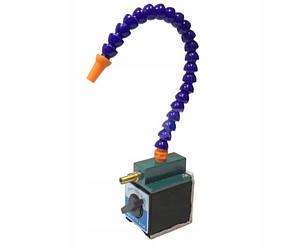 Приспособления с магнитным основанием для распыления СОЖ (Высота 370 мм) с регулировкой интенсивности подачи