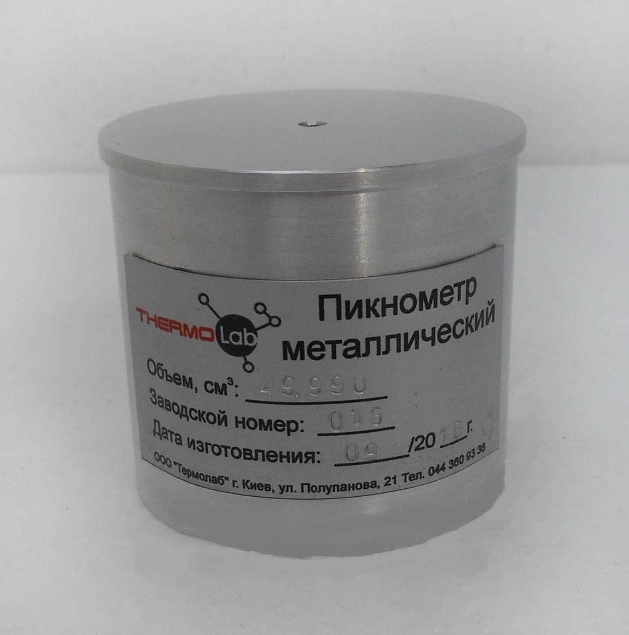 Пікнометр ПК-50Н