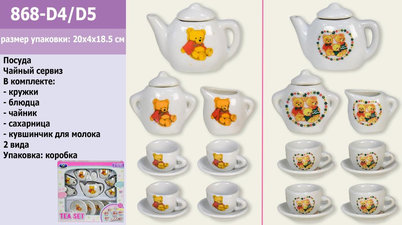 Посуда фарфор 868-D4/D5 (120шт/3) заварник,чашки,блюдца,в кор. 20*4*19см
