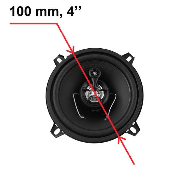 """Автомобильные динамики, размер 100 мм (4"""")"""