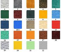 Материал для бескаркасной мягкой мебели