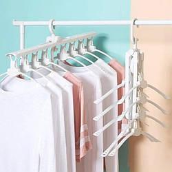 Многоярусная чудо- вешалка органайзер на 8 плечиков для одежды белого цвета