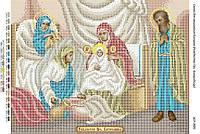 Схема для вышивания бисером ''Рождество Пресвятой Богородицы'' А3 29x42см