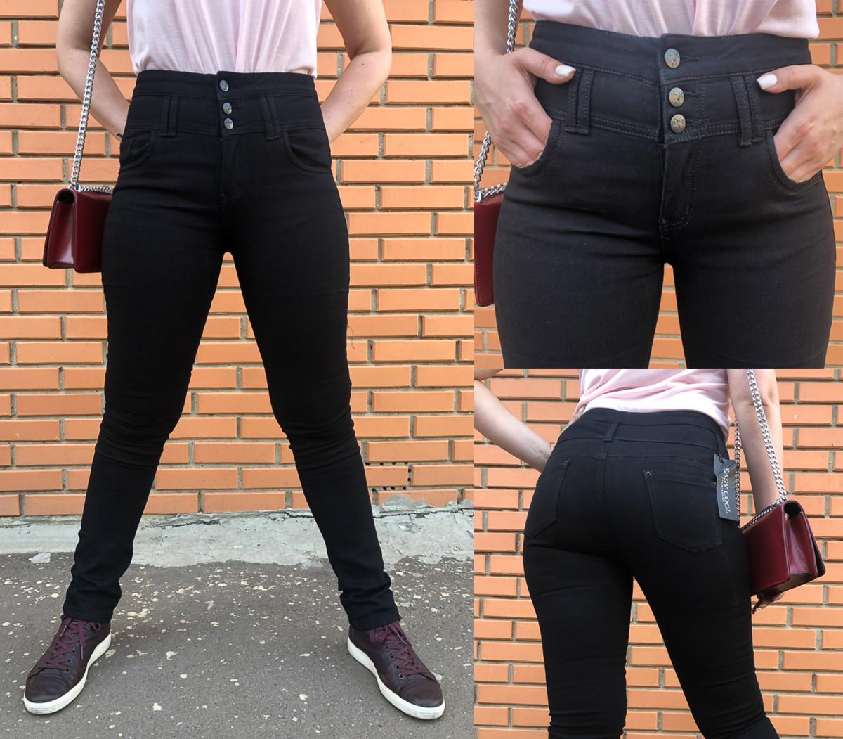 5061 Easy cool джинси жіночі батальні осінні стрейчеві (30-36, 6 од.)