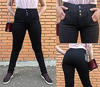 5061 Easy cool джинси жіночі батальні осінні стрейчеві (30-36, 6 од.), фото 1