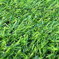 Искусственный газон-трава 1 см
