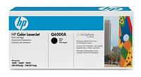 Картридж HP 124A CLJ1600/2600/2605/CM1015/1017 Black (2500 стр), Q6000A