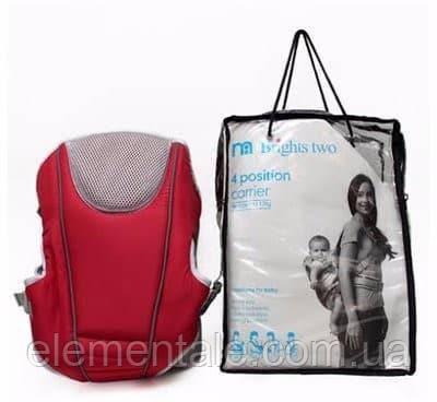Ерго рюкзак-кенгуру для дітей Mothercare 4 Positions Червоний слінг шарф переноска для немовлят