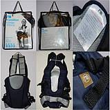 Эрго рюкзак-кенгуру для детей Mothercare 4 Positions Синий слинг шарф переноска для новорожденных, фото 6
