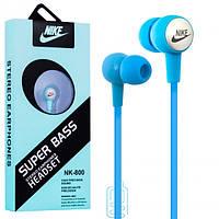 Наушники с микрофоном Nike NK-800 голубые