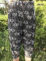 Бриджі жіночі бамбук з кишенями