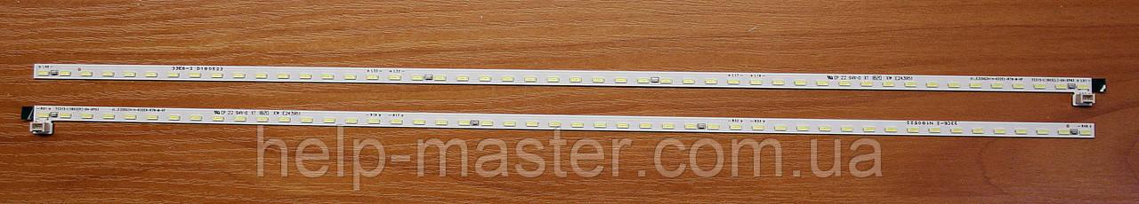 Планки LED подсветки TC315-L1603(R)-UA-XP03: TC315-L1603(L)-UA-XP03